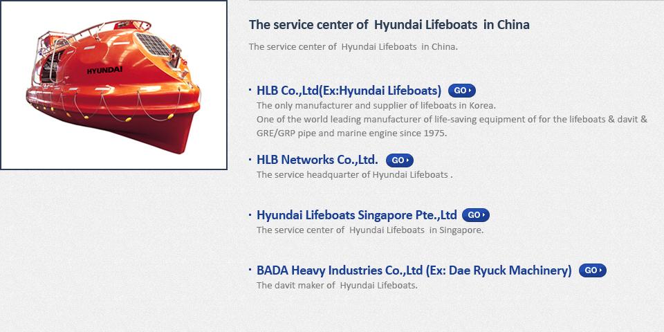 Автоцентр «Восток-Авто» Программа Hyundai Family